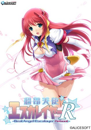 Choukou Tenshi Escalayer -Beat Angel Escalayer-