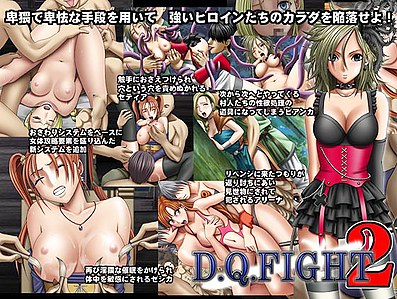 D. Q. Fight 2 - Online Sexy Game