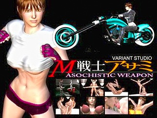 Female Warrior Asami - Hentai Videos Monsters