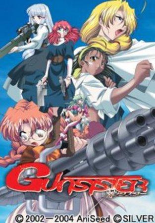 Gunsister - Download Hentai Games