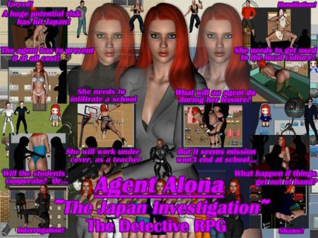 Agent Alona ~The Japan Investigation~