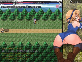 Messages xxx rpg game