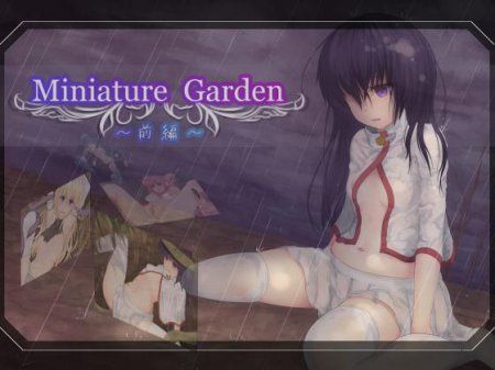 Miniature Garden - Part - [Ver.1.04] (Nudity, Se kirara)