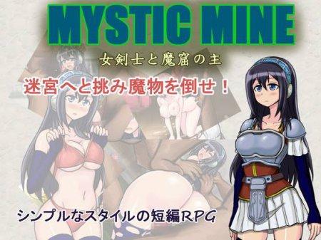 Mystic Mine onna kenshi to makutsu no aruji (sakura)