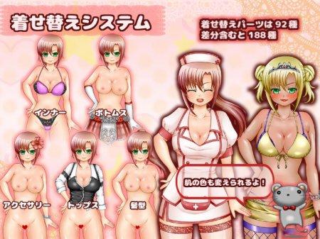 Mio Quest [Ver1.02] (nikukure, 2990)