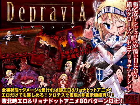 Depravia - Horizontal scroll hard core Ryona action-