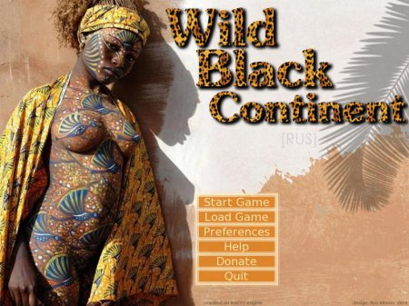 Wild Black Continent 2015