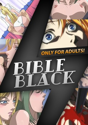 Bible Black 1