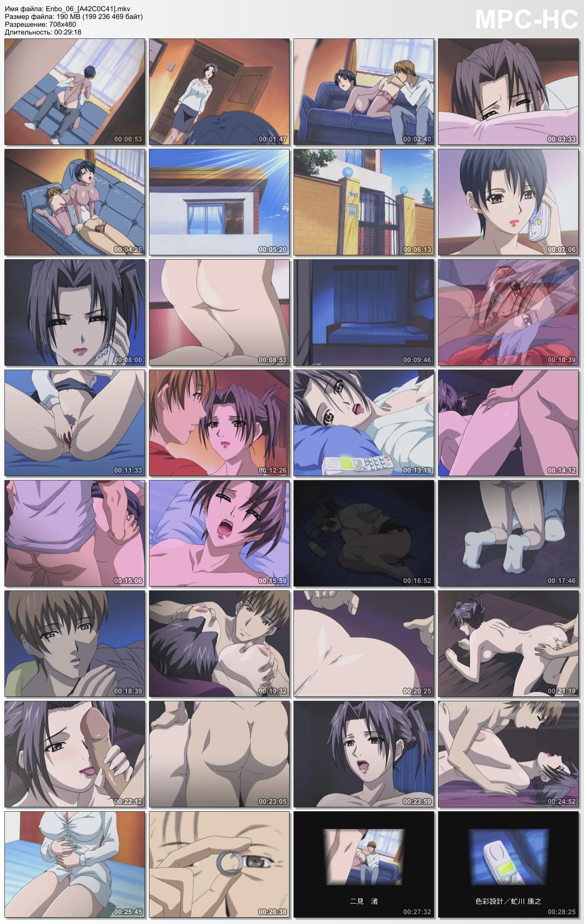 Download video hentai taboo cartoon tube