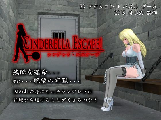 cinderella escape r18 ending relationship