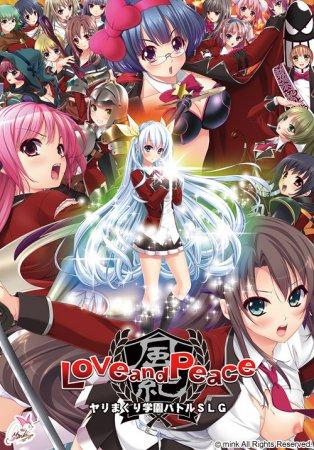 Love and Peace ~Otomeboshi Senki~