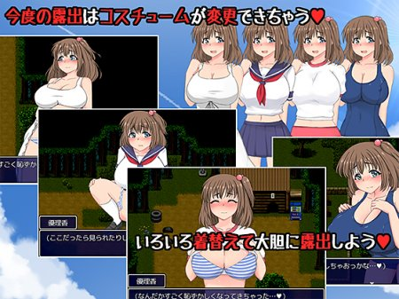Inaka roshutsu joshi kosei / Country exposed girls school student