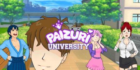 Paizuri University [Prologue v1.3.0 + Chapter 1 v1.0.0 + Chapter 2 v0.0.4]