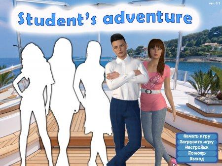 Student's adventure Ver.0.1