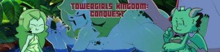 Towergirls Kingdom: Conquest Ver.0.12.4