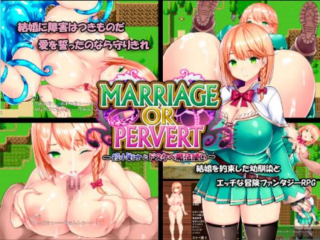 MARRIAGE OR PERVERT ~The Small Penis Warrior & The Perverted Magician~
