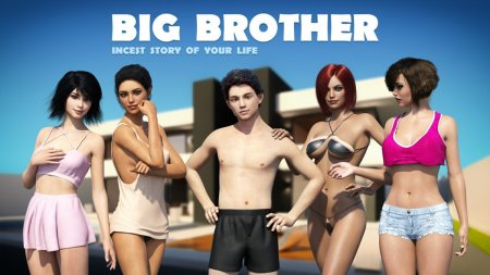 Big Brother Ver.0.9.0.007