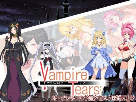 Vampire Tears Ver.1.2