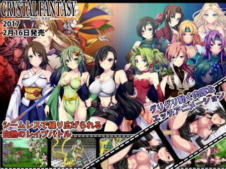 CRYSTAL FANTASY ~Chapters of the Chosen Braves~