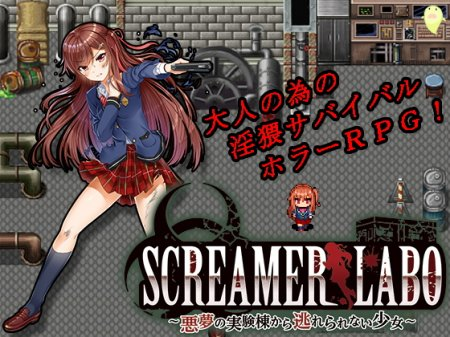 SCREAMER LABO ~The Girl Who Cannot Escape Lab of Nightmares~