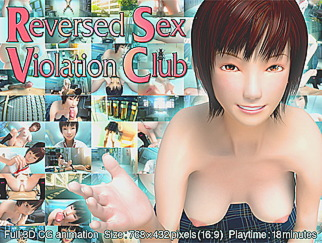 Reversed Sex Club - 3D Hentai Video Free