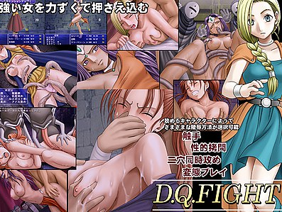 D. Q. Fight - Free Online Sexy Game
