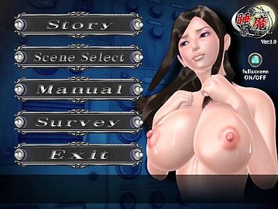 Undress sex game