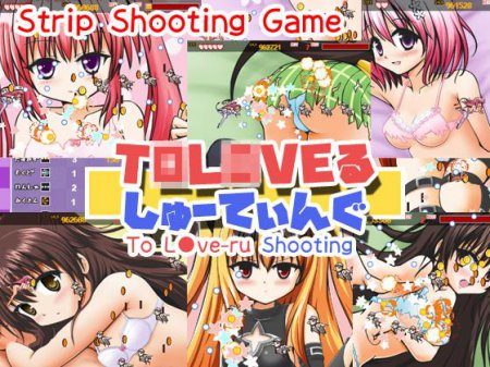 To Love-ru Shooting (Takoyaki Girls) [cen] [2015, Shooter, Flash, Fantasy, DOT/Pixel, Moe, Striptease] [jap]