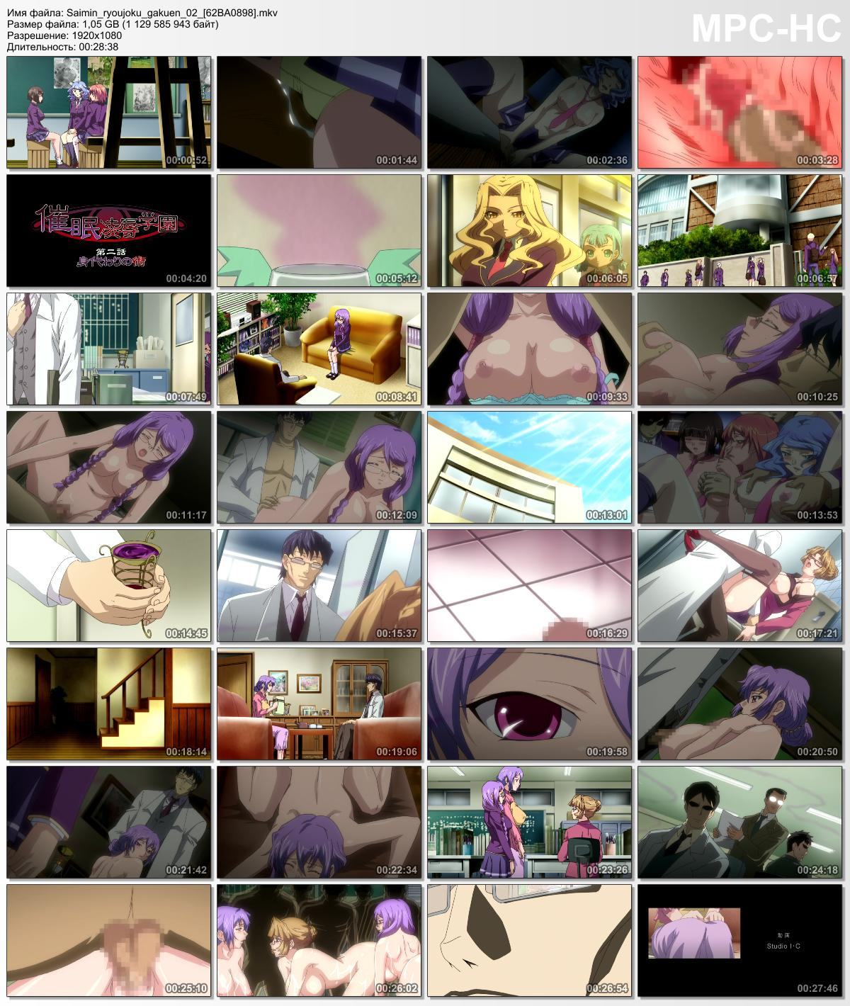 Порно hypnosis humiliation school видео