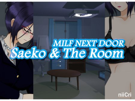 Milf Next Door - Saeko & The Room (nii-Cri) [uncen]