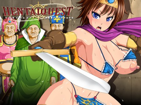 Hentai Quest ~ The Female Hero and Her Good For Nothing Party ~ 2015