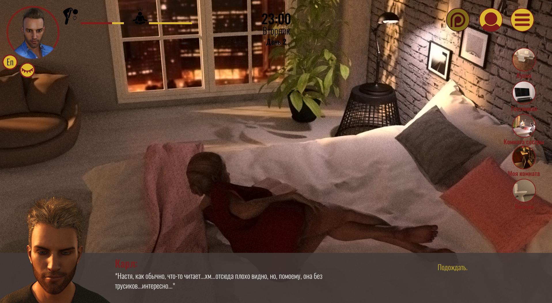 Секс игры в комнате, старые порно фильм онлайн екатерина