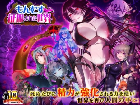 hentai game downloads kostenlos
