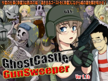 Ghost Castle Gunsweeper Ver 1.1a