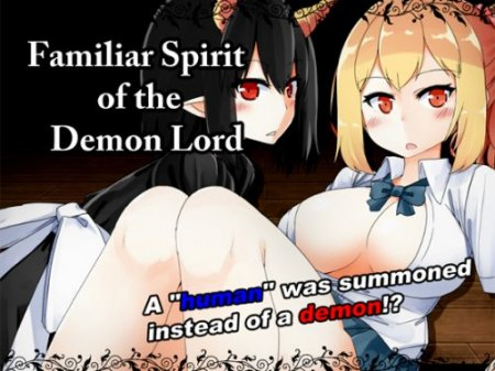 Familiar Spirit of the Demon Lord Ver 1.07