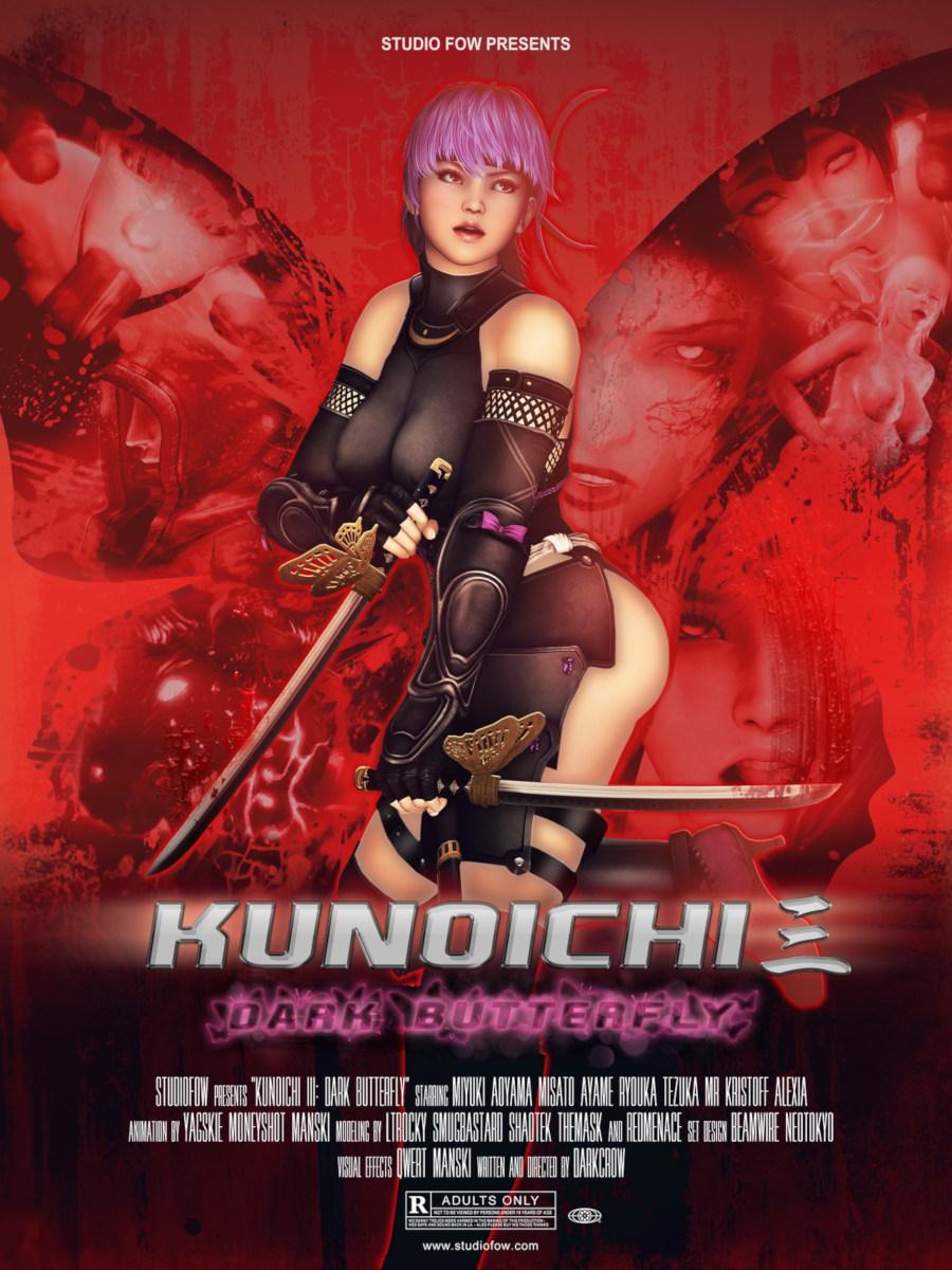3D Porn Studiofow Men kunoichi 3: dark butterfly » pornova - hentai games & 3d