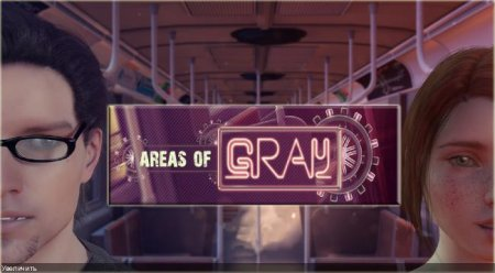 Areas of GRAY / Ver: 1.0 Beta prepatched