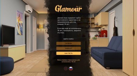 Glamour / Version: v0.9 online & offline versions