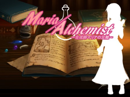 Maria/Alchemist ~Synthetist Maria's Tragedy~ / Ver: 1.0