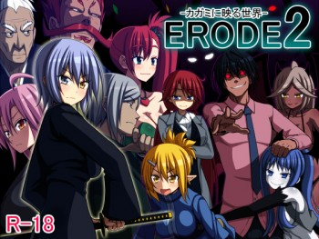 ERODE2 -The Reflected World- / Ver: 1.01