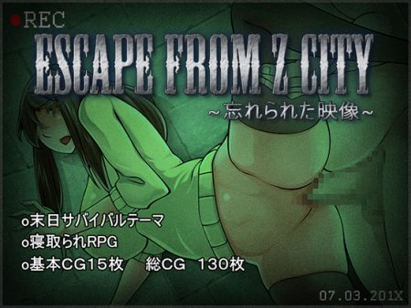 ESCAPE FROM Z CITY ~Found Footage~ / Ver: 1.0.1