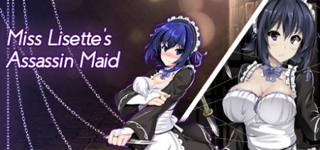 Miss Lisette's Assassin Maid / Ver: 1.02