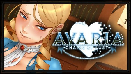 Avaria: Chains of Lust
