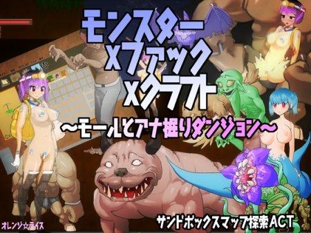 Hentai Vore Game